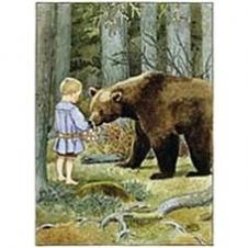 """Poster """"Mamis kleines Mädchen"""""""